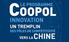 Programme COOPOL Innovation : Lancement AAP 2017