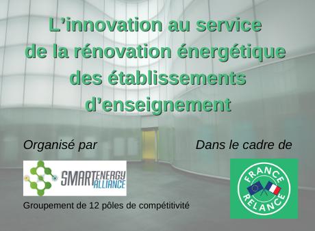 L'innovation au service de la rénovation énergétique des établissements d'enseignement